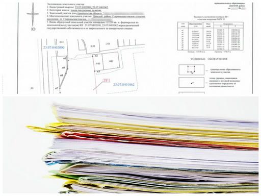 Схема расположения дома на земельном участке фото 904